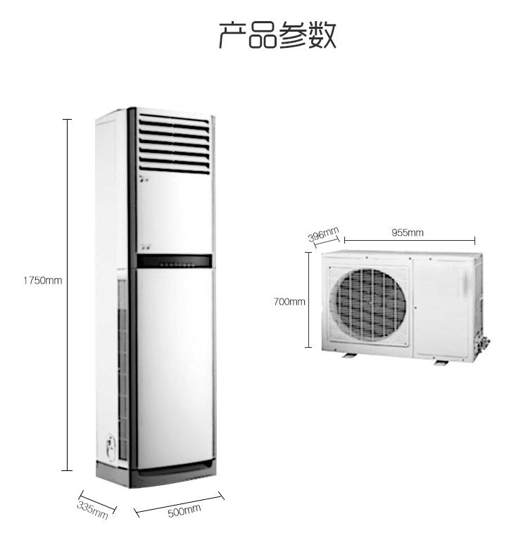 Gree/格力KFR-72LW(72591)NhAa-3,悦雅柜机冷暖定频3P