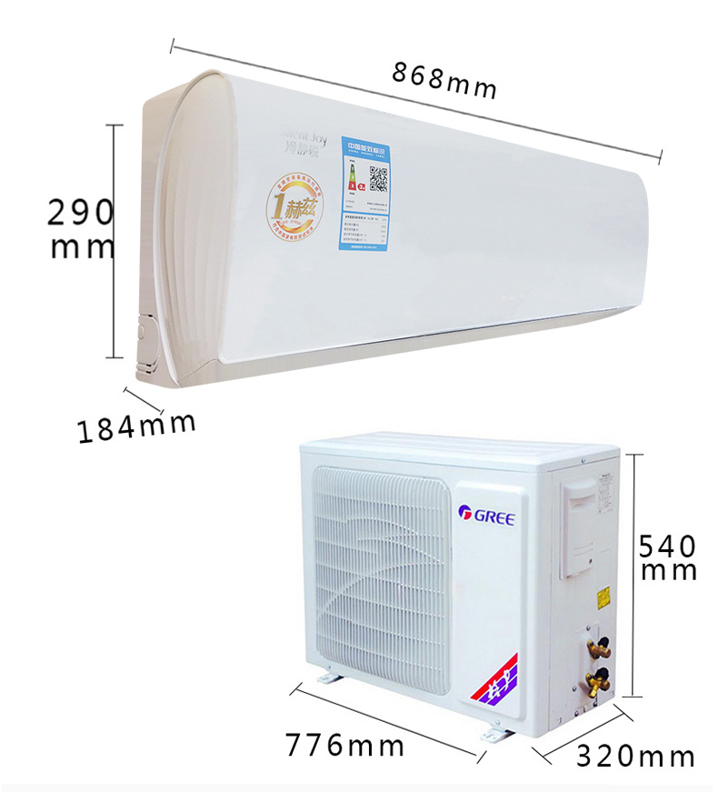 1、格力新品 冷静悦大1P冷暖变频节能空调 gree/格力 KFR-26GW/(26575)FNAa-A3