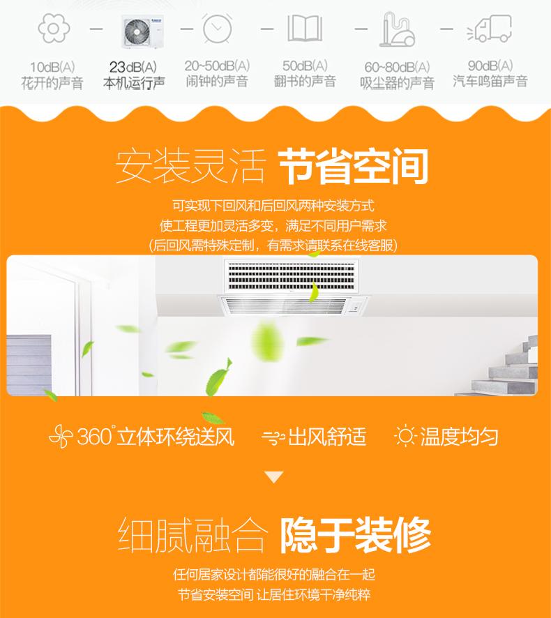 格力C系列超薄定频家用中央空调风管机具体介绍为: