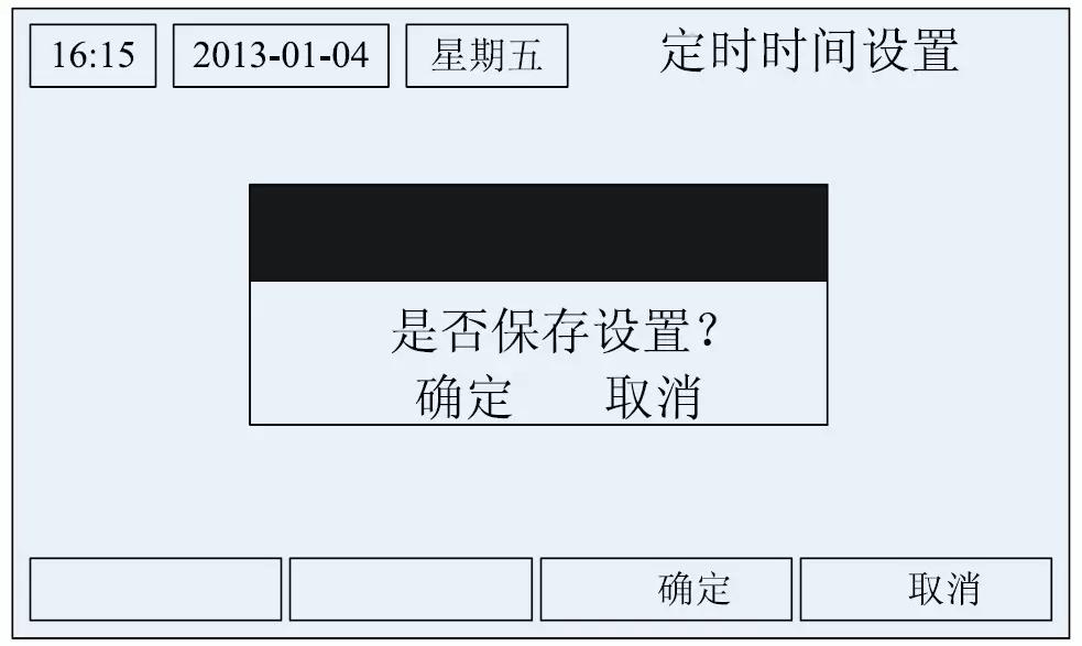 格力D模块机线控器的常用功能设置(用户版)