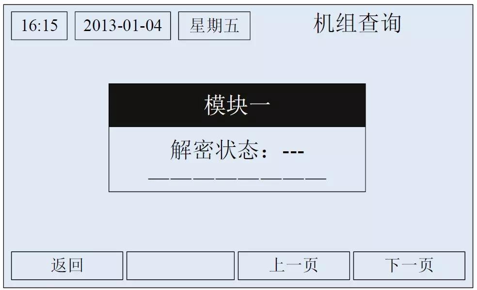 格力D系列模块机怎么通过手操器查条码?