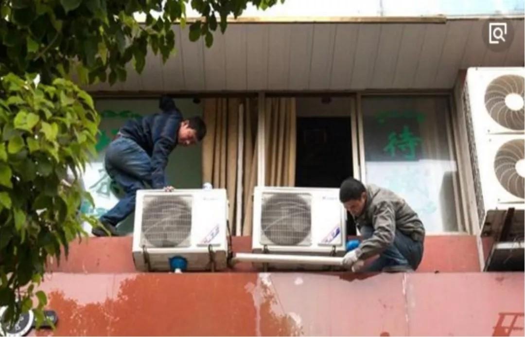 装空调和修空调怎么这么多收费项目?为什么要收高空费?