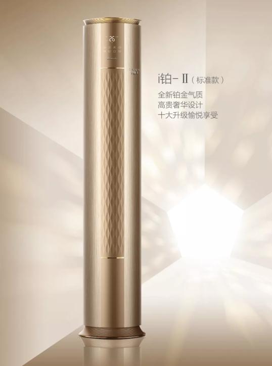 格力i铂-II系列产品详解