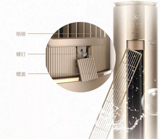 i铂-II(标准款)采用出风口格栅易拆洗设计