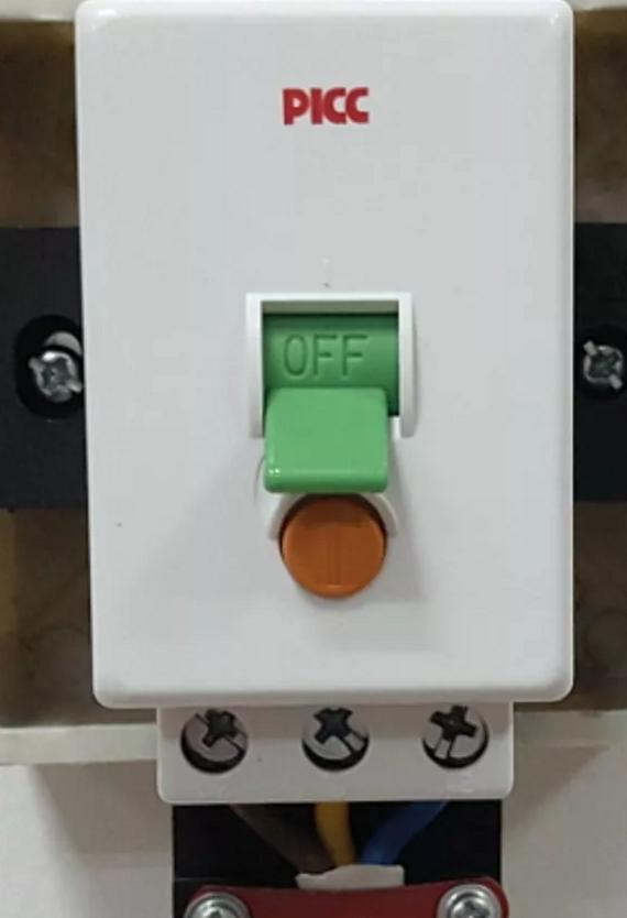 安装漏电保护器,防止意外发生