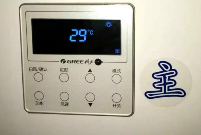 在使用中央空调的过程中又存在着哪些误区呢?你真的操作对了吗?
