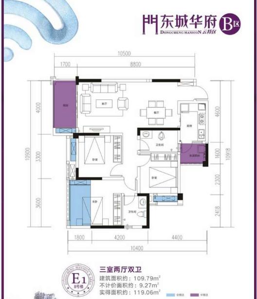 成都东城华府B区项目图纸