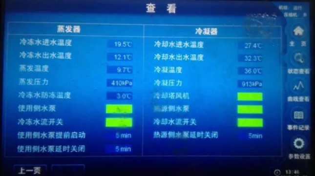 若计算出端温差>5℃可初步判断该换热器已结垢,当端温差>7℃,则严重结垢