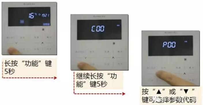XK61、XK103/XK45操作方法如下: