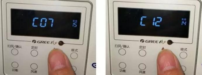 """提醒一下:""""C12""""后面显示的是室外环境温度。"""
