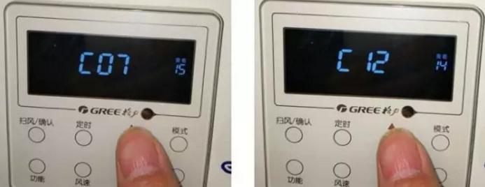 """提醒一下:""""C12""""后面显示的就是室外环境温度。"""