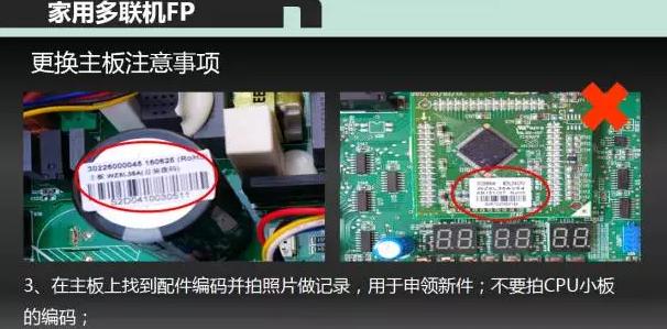 更换主板的时候,他上面有两组贴好的标签,一个在CPU上