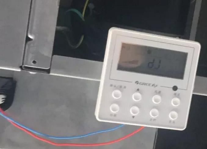 """最新的的""""D系列""""风管机和天井机都增加了相序错误识别功能,之前相序错误内机显示E6通讯故障,这是毫无关联的故障,没有经验的安装师傅"""