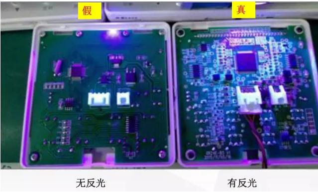 用荧光灯管照射电路板无反光为假;格力原装电路板上面有一层绝缘漆,为了防潮和防霉。