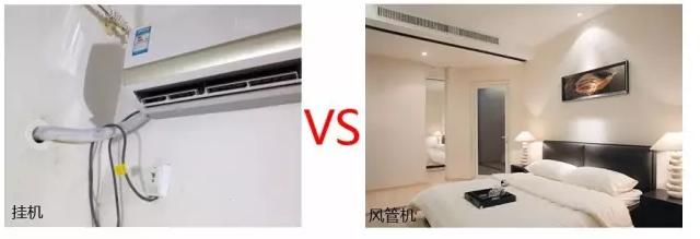 为什么越来越多的人都选择家用中央空调