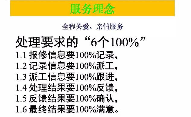 成都奥克斯商用一拖多空调安维培训服务理念6个100%
