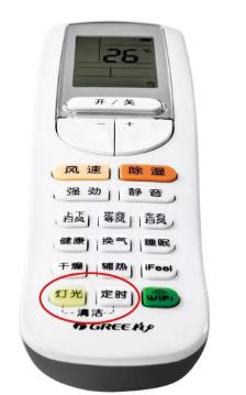 """清洁按键:关机下同时按""""灯光""""、""""干燥辅热""""键(部分机型是""""定时""""键)约2秒,开启蒸发器自动清洁功能。开启后空调器显示""""CL""""。"""