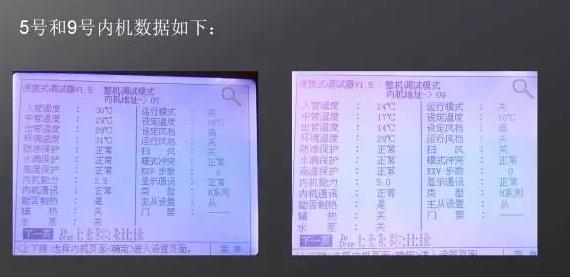 调试器显示的最下面是内机和线控器的地址