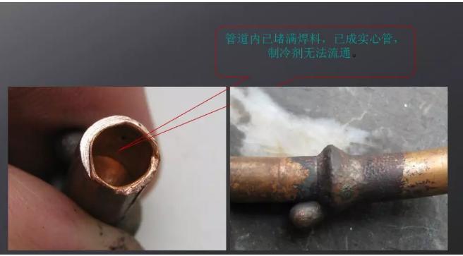 这次有气排出,故障点找到了,是分歧管与电子膨胀阀中间的连接管有焊接点,焊点焊堵了