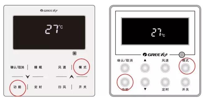 找到工程编号重复的两台内机,在其中任何一个手操器上面操作;