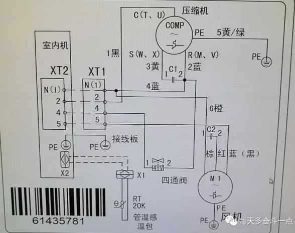 """最后排查下来发现是压缩机的""""R""""端子接线接触不好,引起压缩机缺相,压缩机没有启动,把接线恢复以后,压缩机能够正常启动,设备开始制冷,用户非常激动,向这位维修人员不断的道谢,还向维修人员不断的道歉。"""