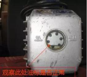 内外机连接已完成,观察真空泵的油标指示,看是否有足够的油;