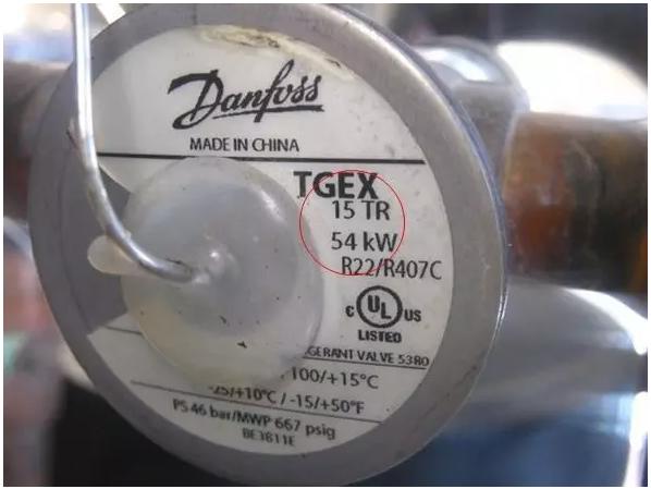 系统制冷剂泄露造成的排气温度过高保护处理方法如下: