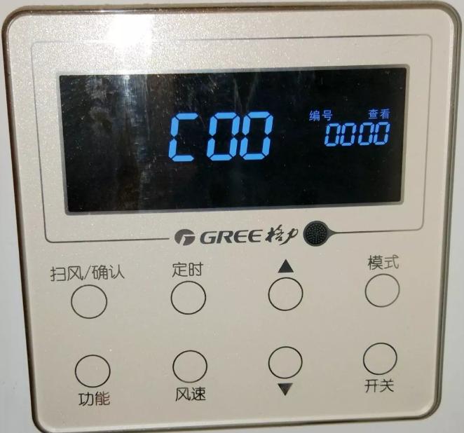 格力GMV5/GMV5S怎么查询内机地址和内机容量?