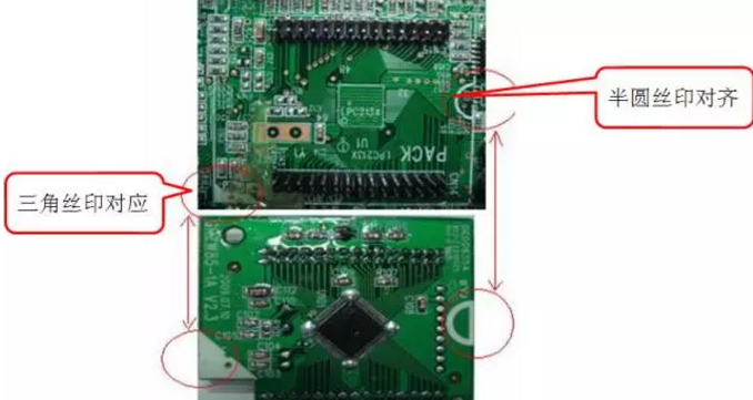 CPU板截图