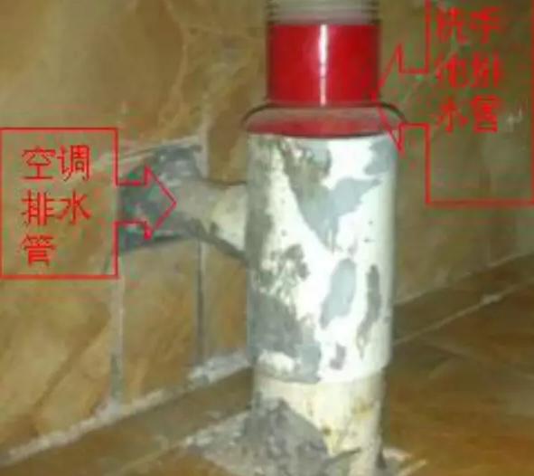 首先把冷凝水管总出水口堵上,然后用水把每一个接水盘都充满水,检查水管的每一个接头是否有漏水或者渗水,如果没有渗水,四个小时以后就可以给冷凝水管保温