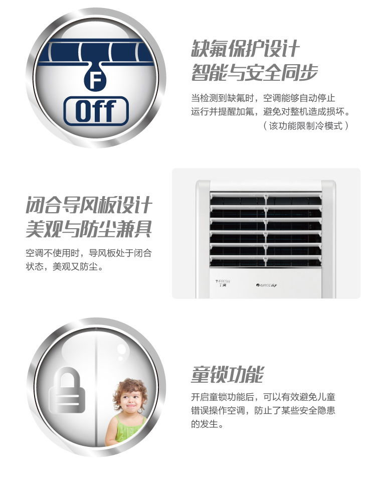 格力T爽定频空调一体成型 美观防尘冷暖2,3匹立柜式柜机