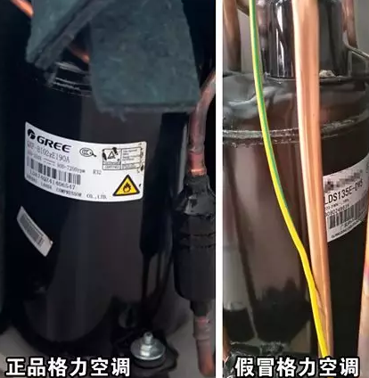 压缩机是一台空调的心脏,格力空调采用的凌达压缩机