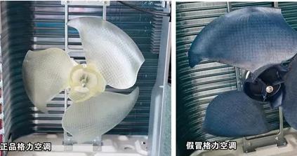 格力外机风叶采用的是专利仿生蝴蝶设计