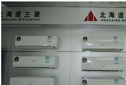 宁波:3000台傍三菱空调被没收