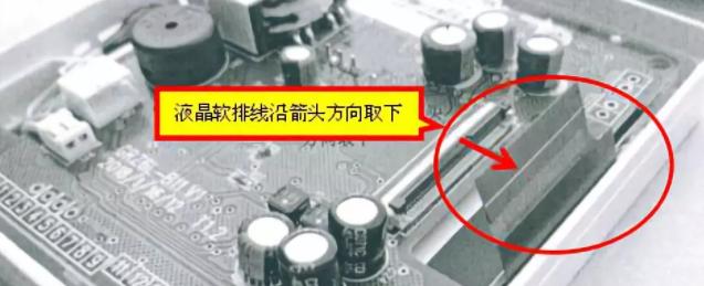 取下液晶FPC软排线: