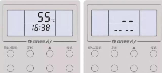 线控器位于正常关机界面下,或者密码输入界面下