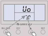 """同时按下""""确认/取消""""和▲两个按键持续5秒时间进入外机条形码查询界面"""