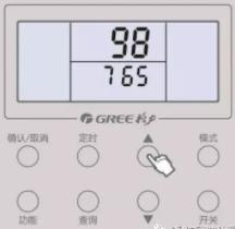"""通过上述操作,可以查询到此机组的条形码为""""987654321235""""。按""""▲""""和""""▼""""键可以在3页条形码之间切换"""