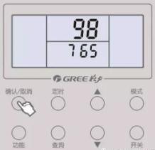 """按下""""确认/取消""""键或60秒内无按键操作,将退出条形码操作界面"""