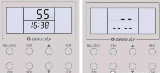 线控器退回正常关机界面或密码输入界面