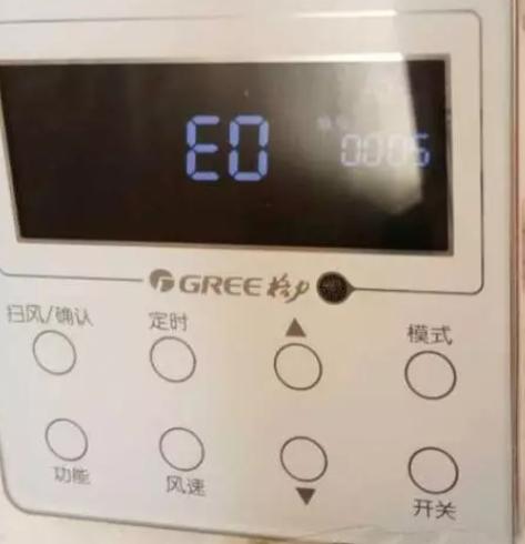 "内机手操器显示""E0"""