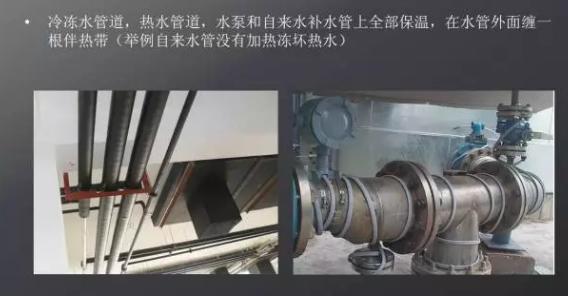 冷冻水管保温,一般室外机房冷冻水管保温的主要目的是防止管道外侧产生凝露