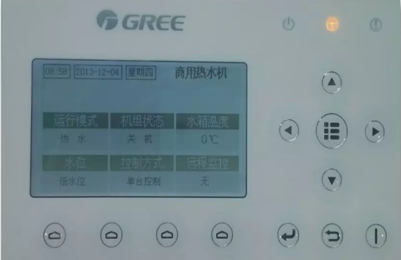 首先通过线控器查询当前故障是什么?最新款线控器不是显示故障代码,直接显示故障内容。