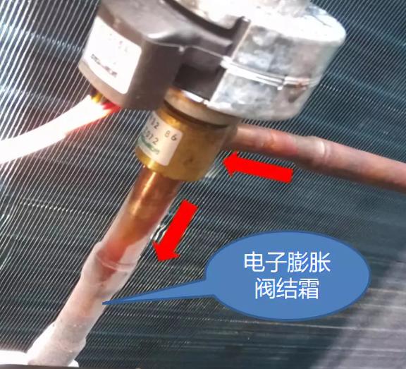 解决方法:更换电子膨胀阀阀体