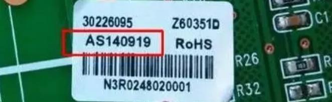 日期为2012年1月1日到2014年4月9日生产的主板。查看方式如:AS140919,14代表年份,09代表月份,19代表日期,即该主板为2014年9月19日生产