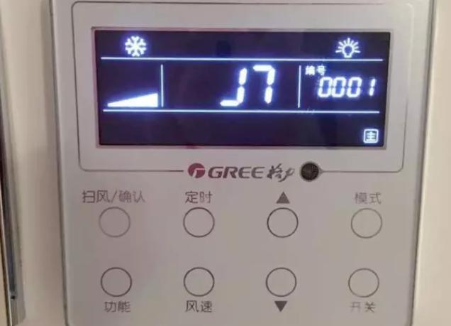 线控器显示J7故障的解决方法和维修注意事项