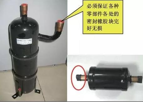 确保油分、汽分、均油器和干燥过滤器的密封橡胶块完好,如果在运输途中意外遗失,必须及时使用胶带等进行密封,以保证容器内干燥密闭。