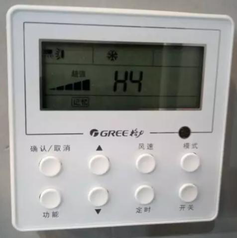 """最格力新""""D系列""""风管机显示""""H4""""故障,代表的什么意思呢?"""
