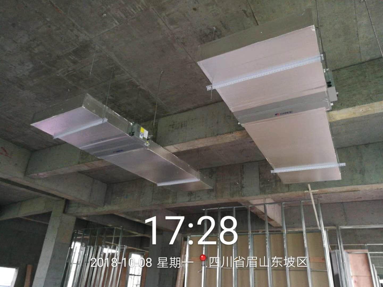 眉山格力中央空调工装项目工地