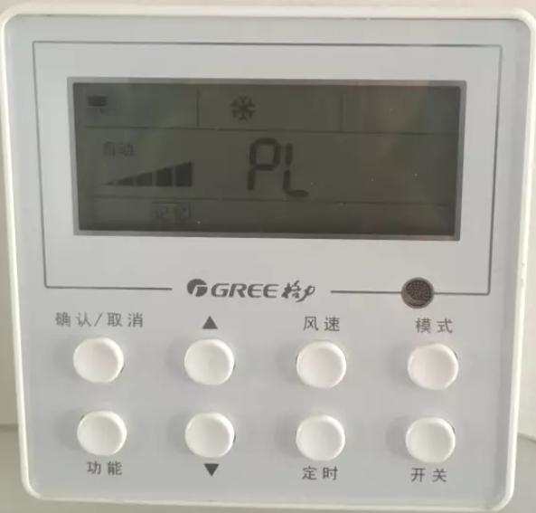 检查线控器是否受潮或面板有水或污垢